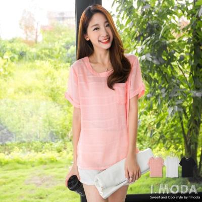 【春夏斷碼♥2件59折】清雅姿態~純色條紋質感輕薄反折袖上衣.3色
