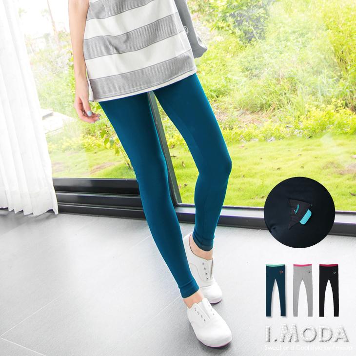 0916新品 舒ob design 心得適百搭~三角造型拼布亮彩腰頭內搭褲.3色