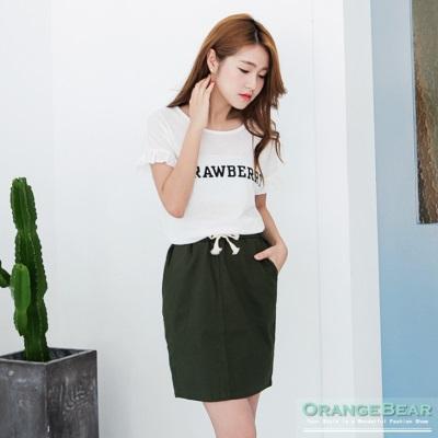 0415新品 百搭造型~素色質感寬腰帶抽繩窄裙.2色