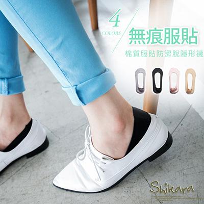 0715新品【特價款】 無痕服貼~棉質服貼防滑脫隱形襪(兩雙一組)‧4色