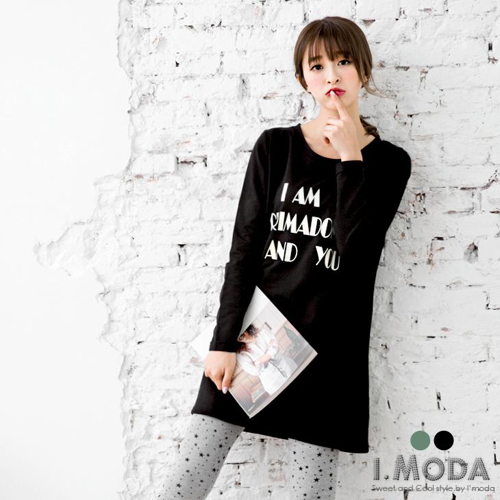 1109新品 個性英文字體燙印袖口反摺長版上衣/洋裝.2色
