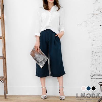 0119新品 純色質感七分反折寬褲.3色