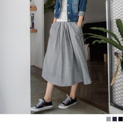 休閒好感~柔軟純棉抽繩綁帶素色長裙‧2色