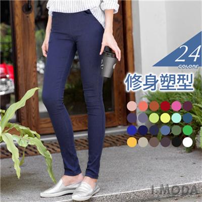修身塑型~嚴選超彈力多色顯瘦窄管褲.24色