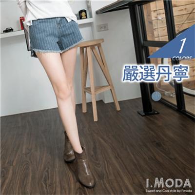 0826新品 嚴選直條紋設計抽鬚牛仔短褲