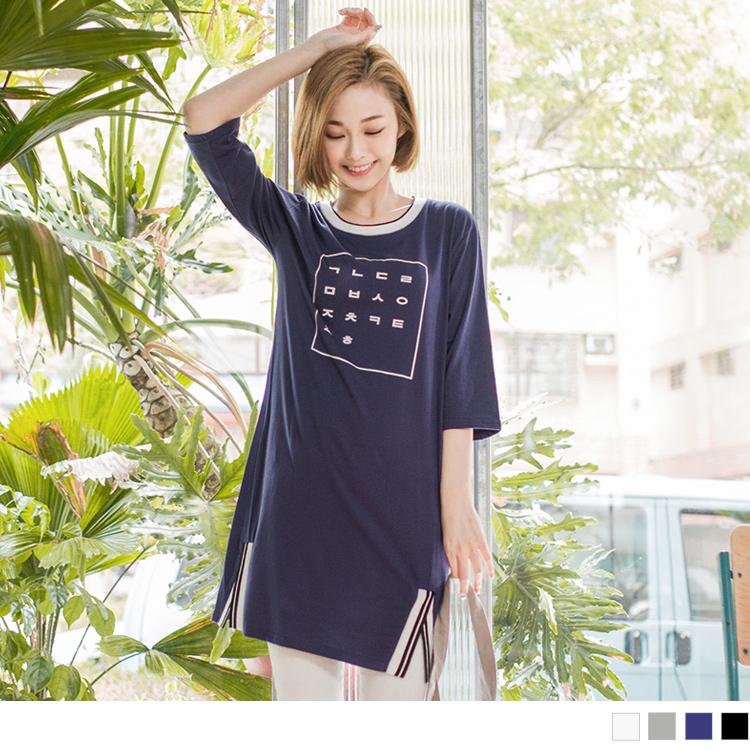 0428新品 羅紋領韓文字母燙印五分ob 品質袖開衩洋裝.2色