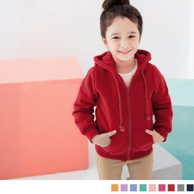 0616新品 溫暖親膚~內裡磨毛兒童連帽外套(男女皆可穿)‧9色