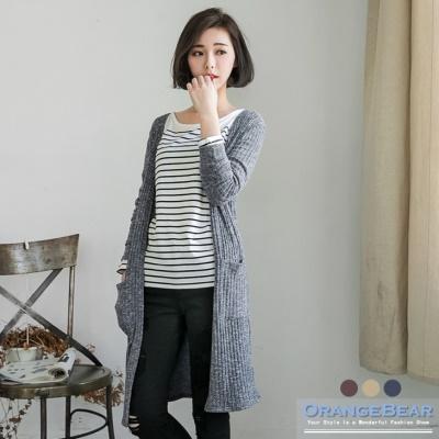 0224新品 質感混色仿毛料雙口袋長版外套.3色