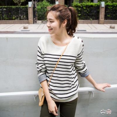 條紋針織袖口異材質釦飾前短後長上衣.2色