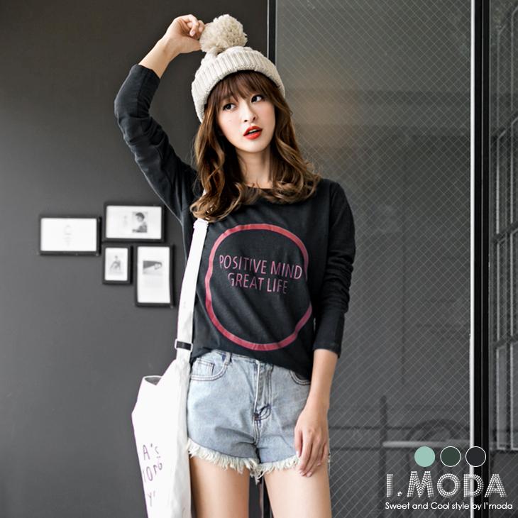 純色簡約設計燙印竹節棉T恤obdesign.com.tw.3色