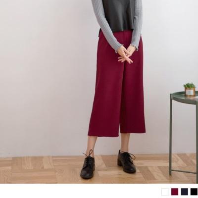 1006新品 經典黑白微彈八分寬褲.2色