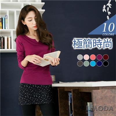 極簡時尚~優雅素色造型剪裁V領長袖上衣.10色