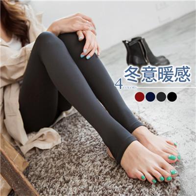【特價款】高質感單品~舒適彈性輕刷磨毛踩腳褲.4色