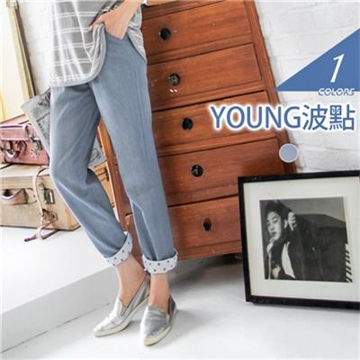 0606新品 YOUNG波點~俏皮風圓點反摺刷色寬版牛仔褲