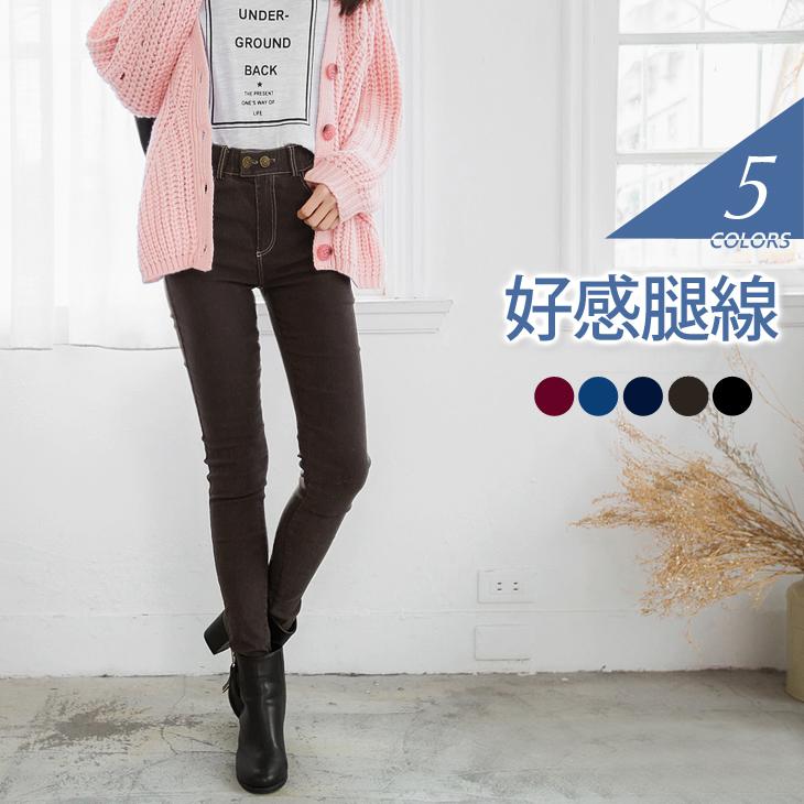 0315新品 二釦設計雪花刷色水洗丹寧風窄管褲.5色