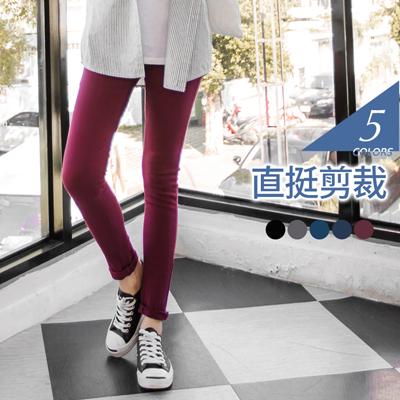 0401新品 直挺剪裁修身顯瘦窄管長褲.5色