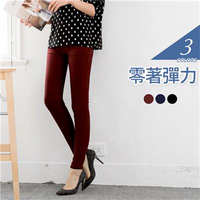 條紋拼接彈力緞紋面料窄管長褲.3色