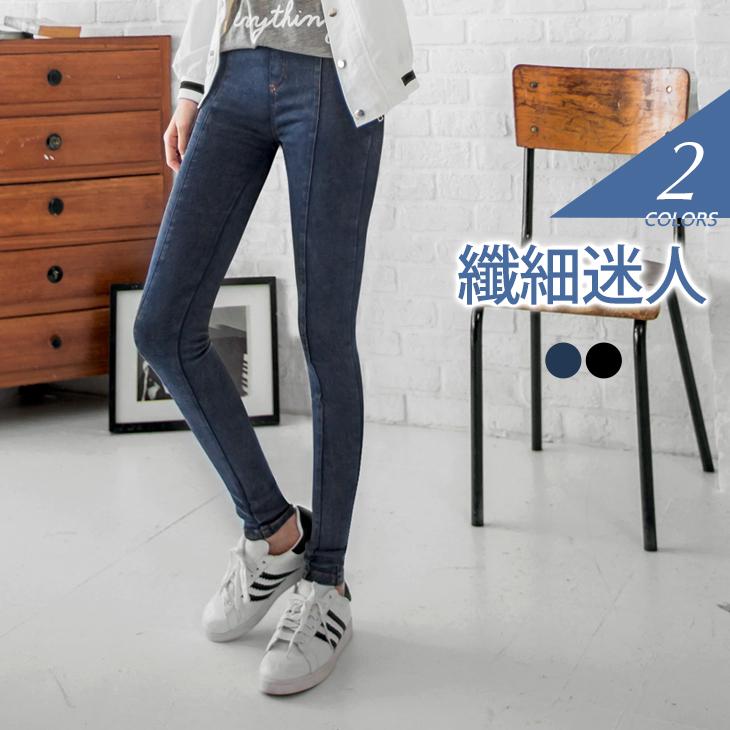 顯瘦立體剪裁雪花彈力窄管長褲.2色
