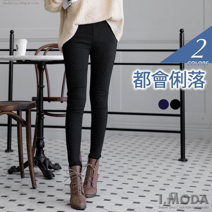 0422新品 都會俐落顯瘦感斜條紋彈性窄管長褲.2色