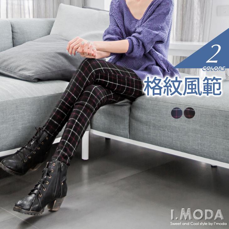 0408新品 英倫風格紋顯瘦貼腿彈力窄管褲.2色