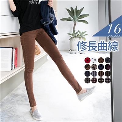 0429新品 嚴選多種花色實搭激瘦窄管褲.16色