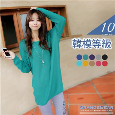 韓模等級~大圓領素色寬鬆感嚴選針織長版上衣.10色