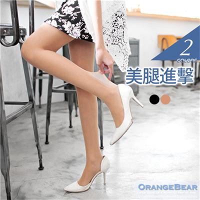 【特價款】 美腿進擊~輕薄全透膚無痕絲襪(兩雙一組)‧2色