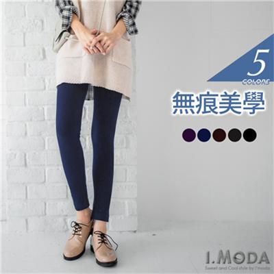 1102新品 【特價款】 亮麗色彩保暖棉質彈性內搭褲‧5色