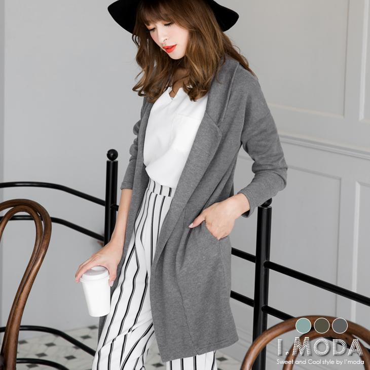 1023新品 純色開襟翻領設計長版罩衫.3色
