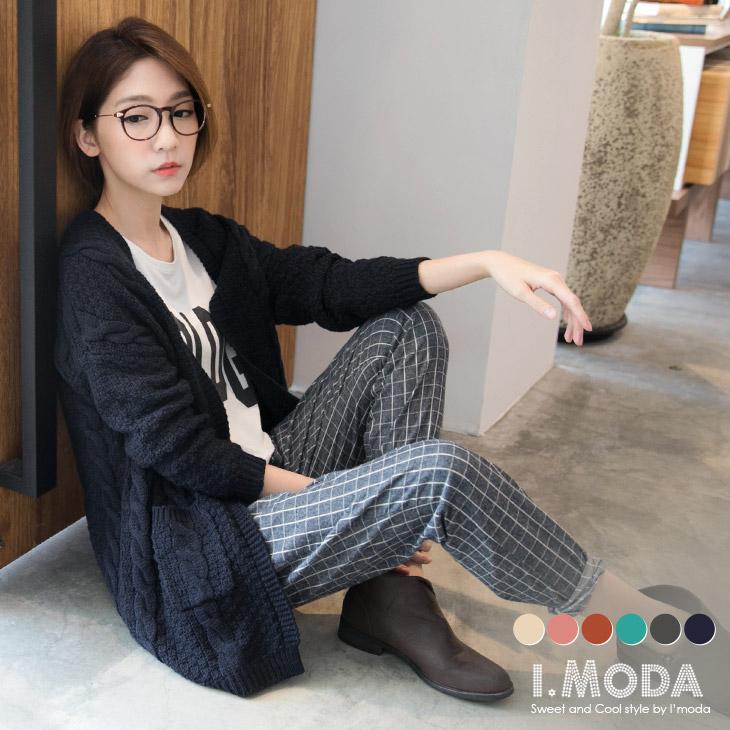 0322新品 暖暖麻花開襟毛線針織長版外套.6色