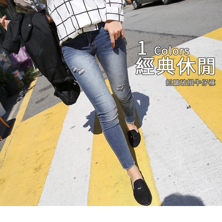 0215新品 抓皺刷色破損感立體剪裁ob旗艦店牛仔褲