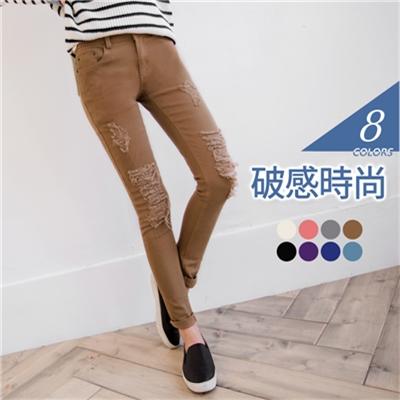 0425新品 鉚釘飾口袋刷破牛仔窄管褲‧8色