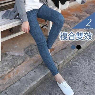複合雙效~雕花複合搖粒絨窄管褲‧2色