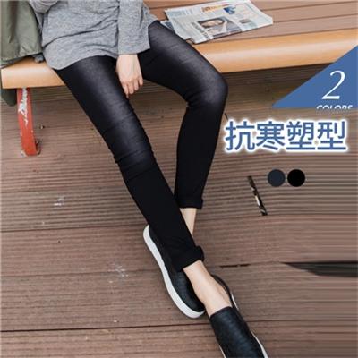 抗寒塑型~刷白造型顯瘦刷毛褲‧2色