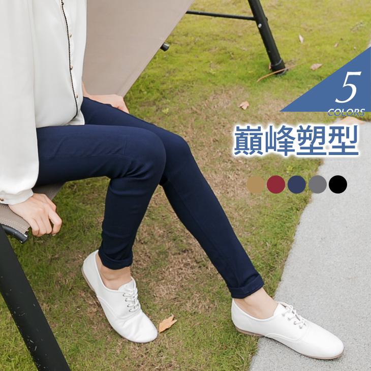 彈力修腹顯瘦體雕感窄管褲?5色