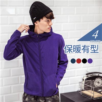 0415新品 保暖Fleece系列~繽紛多色連帽外套‧男4色