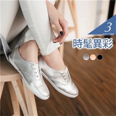 0527新品 穿孔造型仿皮革金屬色系休閒鞋.3色