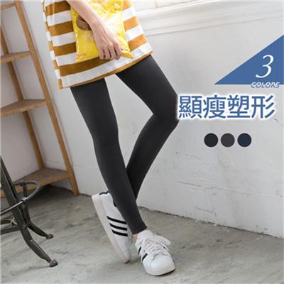 【特價款】 240D彈力修身美臀褲襪/九分褲.3色