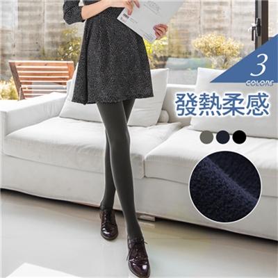 【特價款】 發熱纖維刷毛九分褲/踩腳褲/褲襪.3色