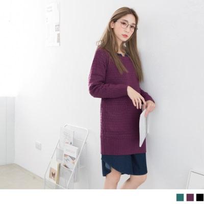 0308新品 人氣單品~嚴選可愛感花紋後排釦針織長版上衣.3色