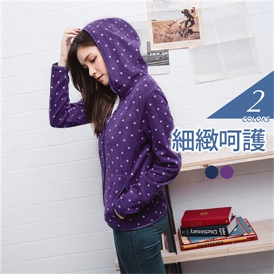 1021新品 保暖Fleece系列~滿版星星連帽外套•女2色