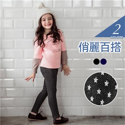 1026新品 親子系列~滿版星星鬆緊長褲•童2色