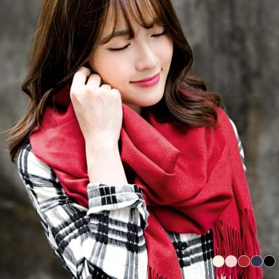0219新品 【特價款】嚴選純色毛料手感抽鬚圍巾.5色