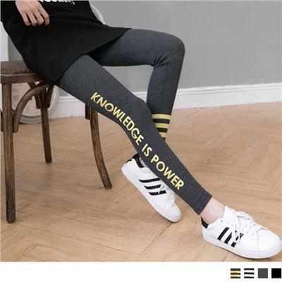 0217新品條紋/愛心/箭頭刺繡設計內搭褲.4色