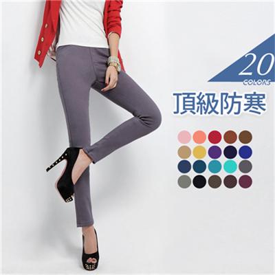 堅持瘦性.美麗繼續~超顯瘦加厚搖粒絨窄管褲.20色