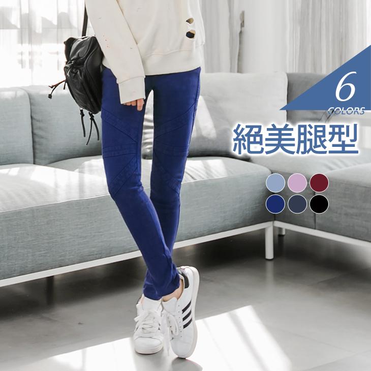 04ob實體門市22新品 顯瘦拼接設計渲染窄管褲.6色
