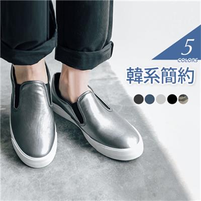0603新品 韓系簡約~舒適百搭鬆緊休閒鞋‧男5色