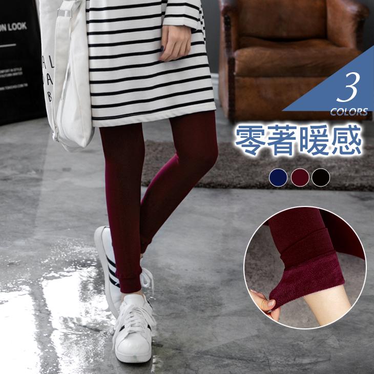 【特價款】 抗寒不倒絨刷毛九分保暖內搭褲.4色