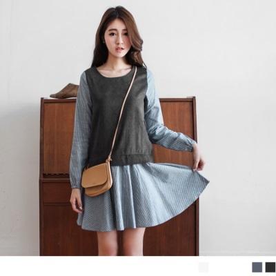0225新品 假兩件式知性條紋傘襬洋裝.2色
