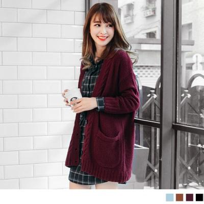 0122新品 純色寬鬆感設計落肩長版針織外套.4色